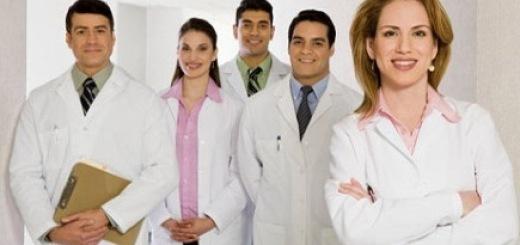 Частный-лечебный-медицинский-диагностический-центр.