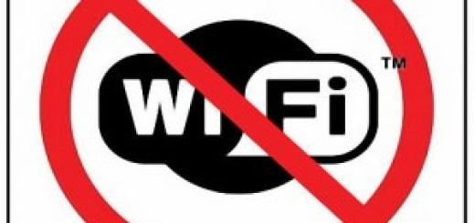 1no_wifi